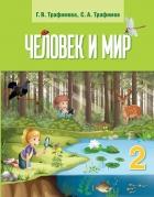 https://uchebniki.by/cache/imagecache/w140-h250-c-media-katalog-adukatsyya_i_vyhavanne-id01303.jpg