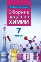 https://uchebniki.by/cache/imagecache/w140-h250-c-media-katalog-adukatsyya_i_vyhavanne-id01619.jpg