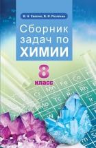 https://uchebniki.by/cache/imagecache/w140-h250-c-media-katalog-adukatsyya_i_vyhavanne-id01830.jpg