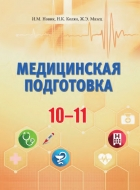 https://uchebniki.by/cache/imagecache/w140-h250-c-media-katalog-belaruskay_entsyklapedy_browki-id01913.jpg