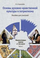 https://uchebniki.by/cache/imagecache/w140-h250-c-media-katalog-belaruskay_entsyklapedy_browki-id02211.jpg