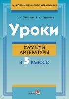 https://uchebniki.by/cache/imagecache/w140-h250-c-media-katalog-belyj_veter-id00310.jpg