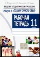 https://uchebniki.by/cache/imagecache/w140-h250-c-media-katalog-bgpu-id01687.jpg