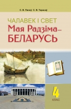 https://uchebniki.by/cache/imagecache/w140-h250-c-media-katalog-ic_bgu-id01473.jpg