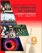 https://uchebniki.by/cache/imagecache/w140-h250-c-media-katalog-ic_bgu-id01790.jpg