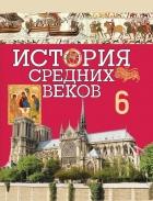 https://uchebniki.by/cache/imagecache/w140-h250-c-media-katalog-narodnaya_asveta-id01078.jpg