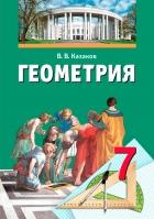 https://uchebniki.by/cache/imagecache/w140-h250-c-media-katalog-narodnaya_asveta-id01324.jpg