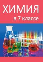 https://uchebniki.by/cache/imagecache/w140-h250-c-media-katalog-narodnaya_asveta-id01601.jpg