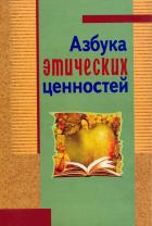 https://uchebniki.by/cache/imagecache/w140-h250-c-media-katalog-nio-id00781.jpg