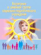 https://uchebniki.by/cache/imagecache/w140-h250-c-media-katalog-nio-id00789.jpg