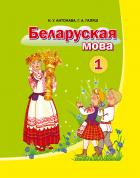 https://uchebniki.by/cache/imagecache/w140-h250-c-media-katalog-nio-id00813.jpg