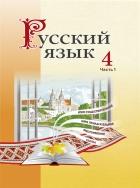 https://uchebniki.by/cache/imagecache/w140-h250-c-media-katalog-nio-id00918.jpg