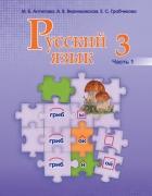 https://uchebniki.by/cache/imagecache/w140-h250-c-media-katalog-nio-id01274.jpg