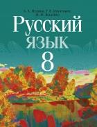 https://uchebniki.by/cache/imagecache/w140-h250-c-media-katalog-nio-id01499.jpg