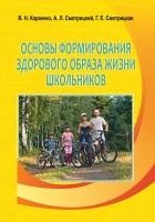 https://uchebniki.by/cache/imagecache/w140-h250-c-media-katalog-nio-id01656.jpg