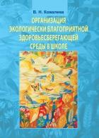 https://uchebniki.by/cache/imagecache/w140-h250-c-media-katalog-nio-id01660.jpg