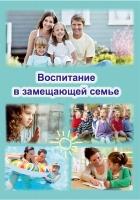 https://uchebniki.by/cache/imagecache/w140-h250-c-media-katalog-nio-id01673.jpg