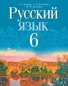 https://uchebniki.by/cache/imagecache/w140-h250-c-media-katalog-nio-id01989.jpg