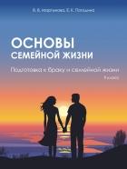 https://uchebniki.by/cache/imagecache/w140-h250-c-media-katalog-nio-id02075.jpg