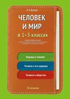 https://uchebniki.by/cache/imagecache/w140-h250-c-media-katalog-pachatkova_shkola-id00084.jpg