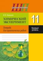 https://uchebniki.by/cache/imagecache/w140-h250-c-media-katalog-ser_vit-id00945.jpg