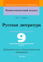 https://uchebniki.by/cache/imagecache/w140-h250-c-media-katalog-ser_vit-id02204.jpg