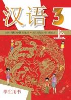 https://uchebniki.by/cache/imagecache/w140-h250-c-media-katalog-vyshejshaya_shkola-id00142.jpg