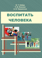 https://uchebniki.by/cache/imagecache/w140-h250-c-media-katalog-zorny_verasok-id01063.jpg