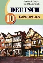Учебник по немецкому языку бим 10 класс онлайн.